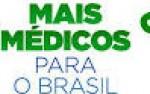 Nova etapa do Programa Mais Médicos prioriza municípios com altos índices de vulnerabilidade social